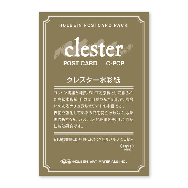 Holbein C - PCP Clester Postcard Pack