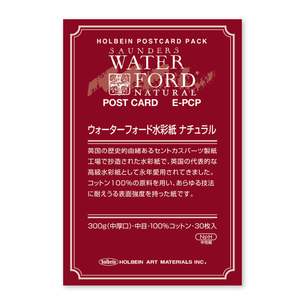 Holbein E - PCP Saunders Waterford Postcard Pack