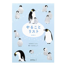 Load image into Gallery viewer, Midori To Do Memo Pad // Penguin