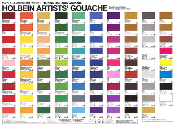 Holbein Artist's Gouache in 15ml Tube (24)