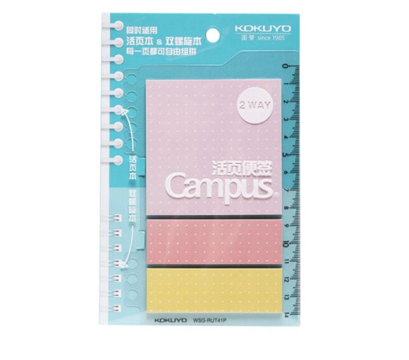Kokuyo Campus 2-Way Sticky Note (Heart Print)