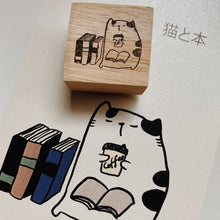 Load image into Gallery viewer, Catdoo Neko & Book Rubber Stamp // Library