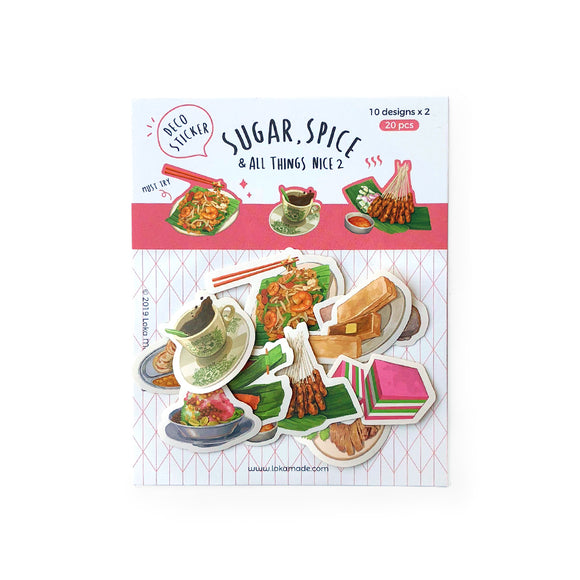 Malaysia Series Stickers: Sugar, Spice & All Things Nice (II)