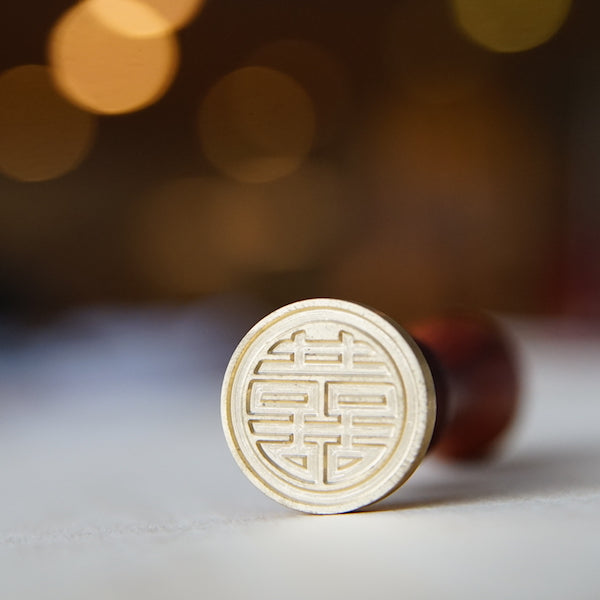 Double Happiness Wax Seal D