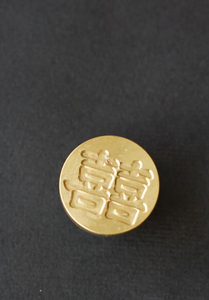Double Happiness Wax Seal C
