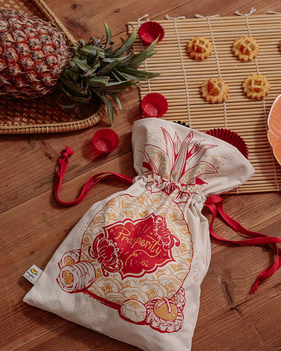 Bingka Pineapple Tart Drawstring Gift Bag