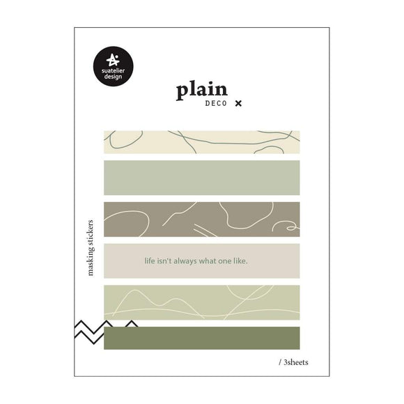 Suatelier Plain 47 Sticker Sheet