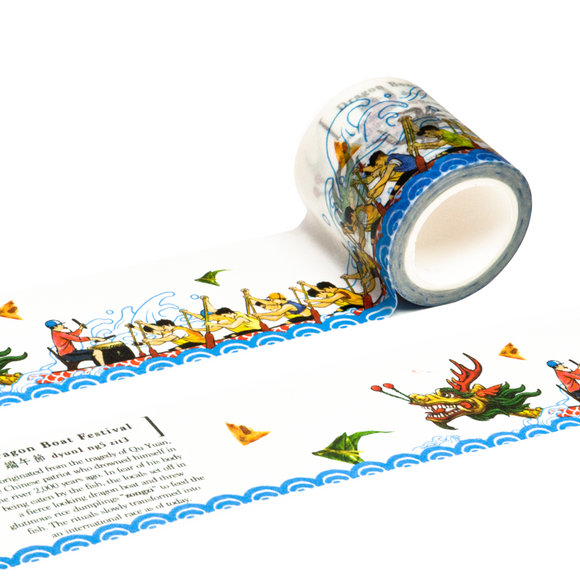 Hong Kong Masking Tape - Dragon Boat Festival