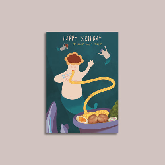 Mermaid Whale Birthday Card