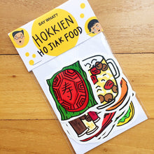 Load image into Gallery viewer, Say What? | Hokkien Food Sticker Pack