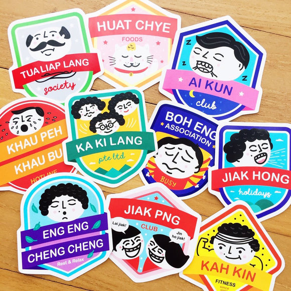 Say What? | Hokkien Lang Sticker Pack