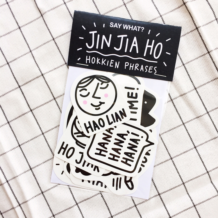 Say What? | Jin Jia Ho Sticker Pack