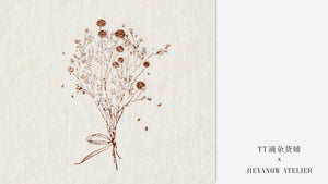 Jieyanow Atelier - Baby's Breath Bouquet Rubber Stamp