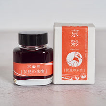 Load image into Gallery viewer, Kyo-Iro Fountain Pen Ink / Flaming Red of Fushimi