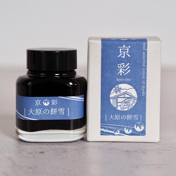 Kyo-Iro Fountain Pen Ink / Soft Snow of Ohara
