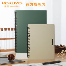 Load image into Gallery viewer, Campus Smart Ring Binder Refillable Notebook / Ruled