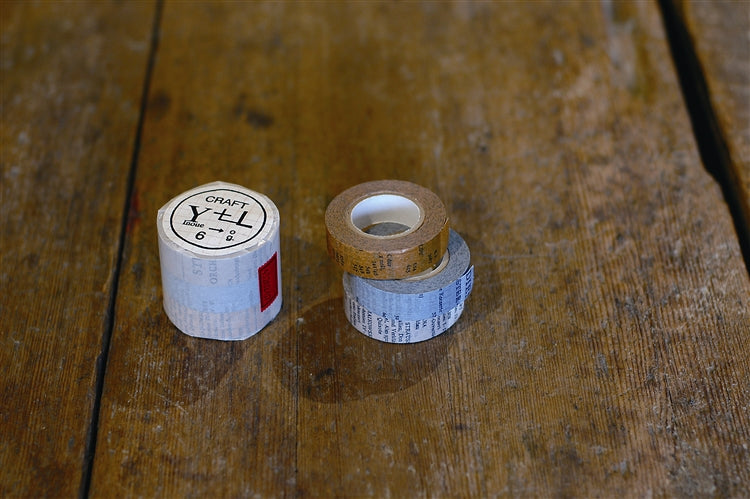 Classiky Washi Tape // Old Books Set (15mm)
