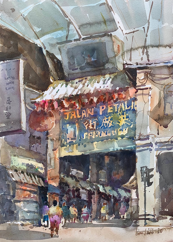 Petaling Street Archway Postcard by Brian Tai