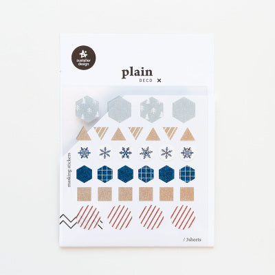 Suatelier Plain 13 Sticker Sheet