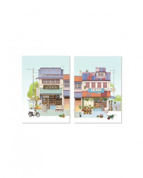 Pop Up Postcard : Shophouse (Set of 3)