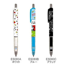 Load image into Gallery viewer, Zebra x Snoopy DelGuard 0.5mm Mechanical Pencil