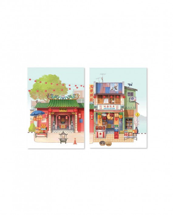 Pop Up Postcard :Temple Of Fortune And Dry Seafood