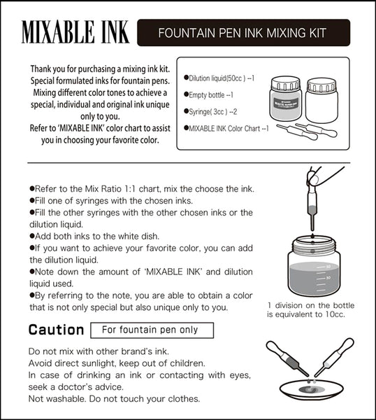 PLATINUM Mixable Fountain Pen Ink