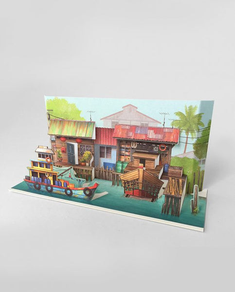 Pop Up Postcard :The Rhythm Of Fishing Village