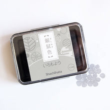 Load image into Gallery viewer, Iromoyo Ink Pad // Ginnezu-iro (Grey)