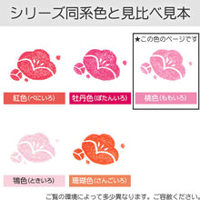 Load image into Gallery viewer, Iromoyo Ink Pad // Momo-iro (Peach Pink)
