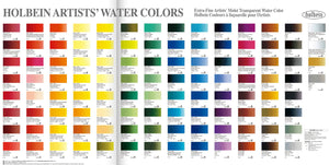 Holbein Artist's Watercolors in 5ml Tube (12)
