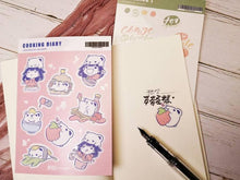 Load image into Gallery viewer, Ink Diary Sticker Sheet | Cooking