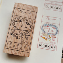 Load image into Gallery viewer, Catdoo Rubber Stamp // Jour de Journal