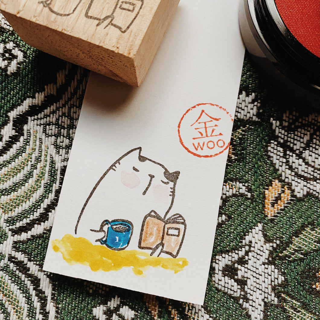 Catdoo Rubber Stamp // Cafe & Book