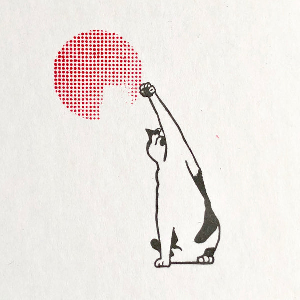 Cat Reaching Up Rubber Stamp