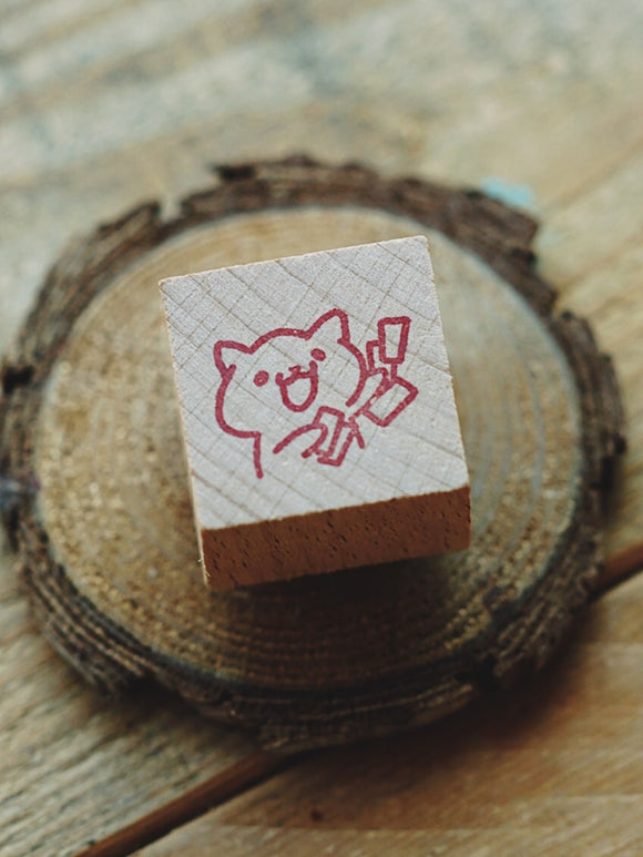 Take My Meowny Rubber Stamp