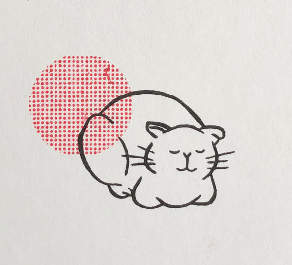 Contented Cat Rubber Stamp