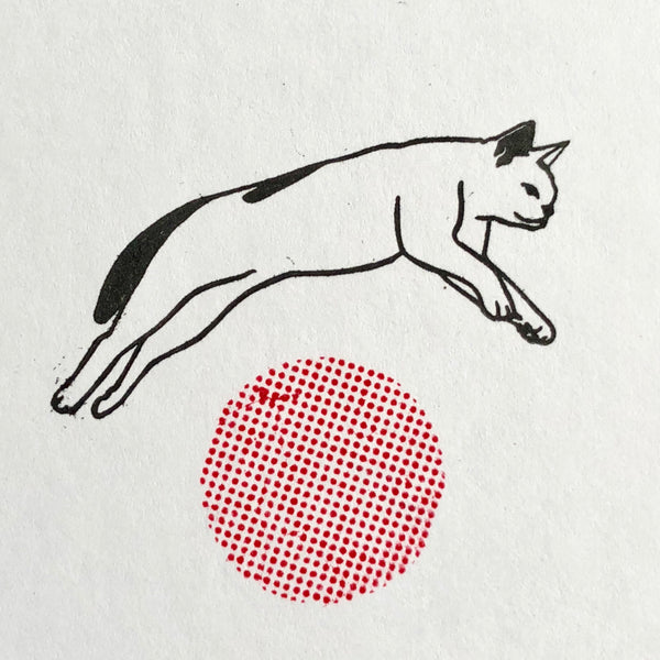 Jumping Cat Rubber Stamp