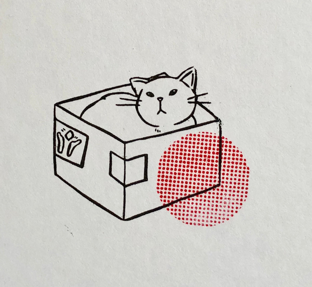 Cat in Packaging Box Rubber Stamp