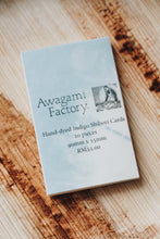 Load image into Gallery viewer, Awagami Factory Indigo Shibori Hand-dyed Cards (20 Sheets)