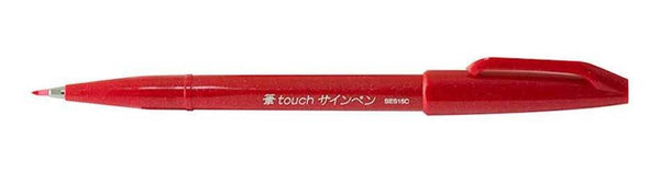 Pentel Fude Touch Brush Sign Pen