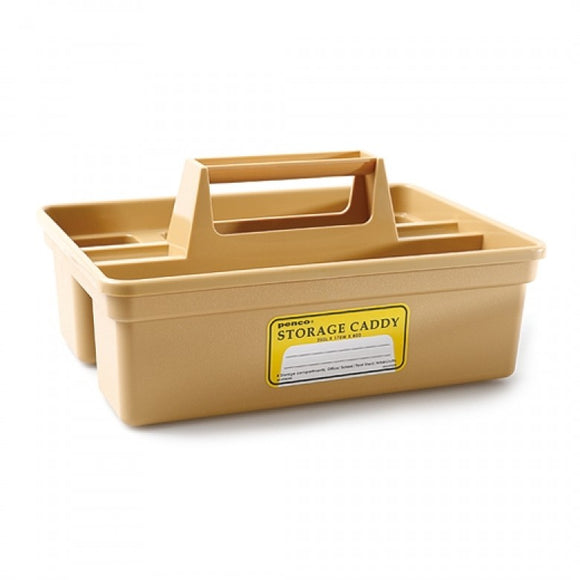 PENCO Storage Caddy (Regular) // Beige