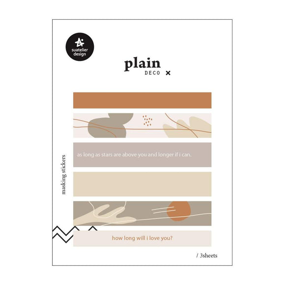 Suatelier Plain 46 Sticker Sheet