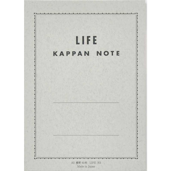 LIFE Kappan Grid Notebook // A5