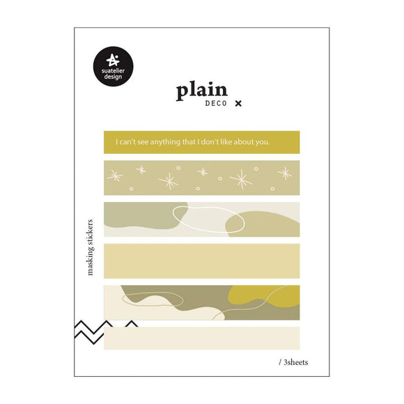 Suatelier Plain 48 Sticker Sheet