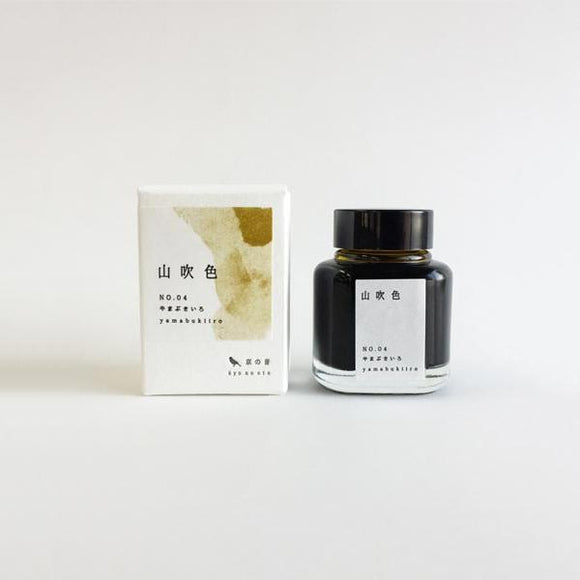 Kyo-no-oto Fountain Pen Ink / Yamabuki