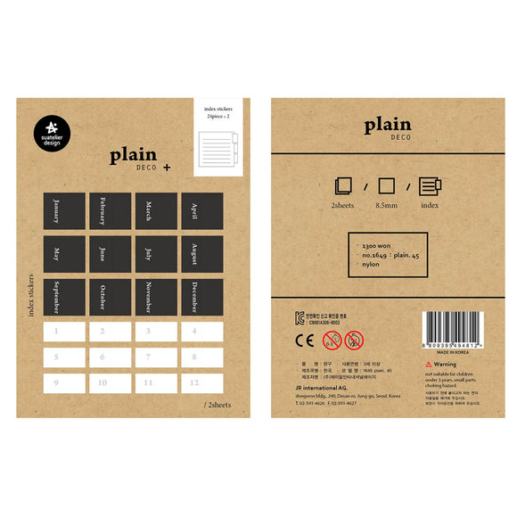 Suatelier Plain 45 Index Sticker Sheet