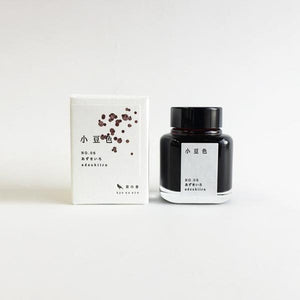 Kyo-no-oto Fountain Pen Ink / Adzuki [5ml Sample]