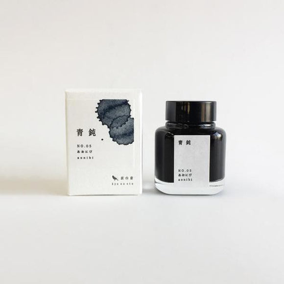 Kyo-no-oto Fountain Pen Ink / Aonibi