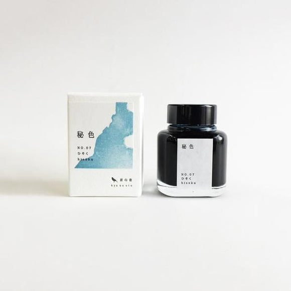 Kyo-no-oto Fountain Pen Ink / Hisoku